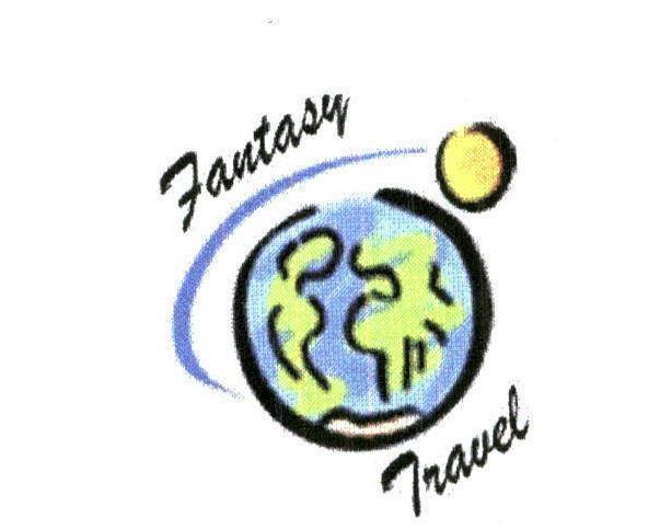 Agentia de turism Fantasy Travel Timisoara