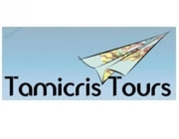 Agentia de turism Tamicris Tours Timisoara
