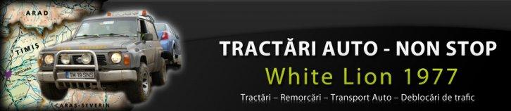 White Lion 1977 Timisoara