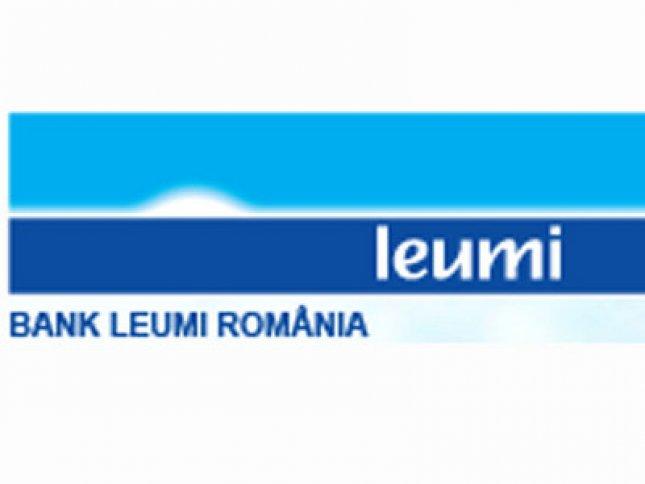 Bancomat Bank Leumi