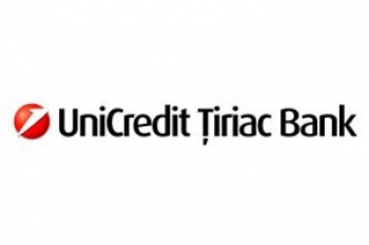 Bancomat Unicredit Tiriac Bank - C.C. Kapa