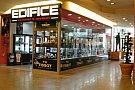 Edifice Timisoara - Iulius Mall
