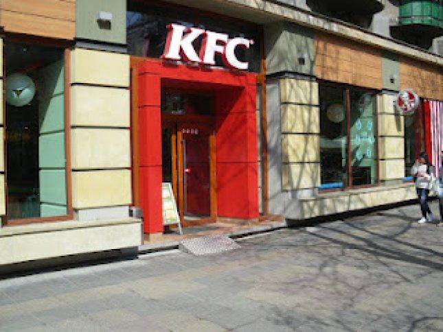 KFC - Piata Victoriei