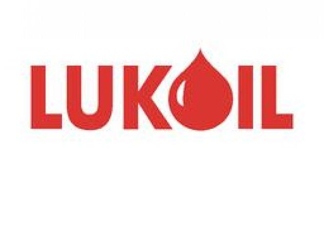 LUKOIL - Demetriade
