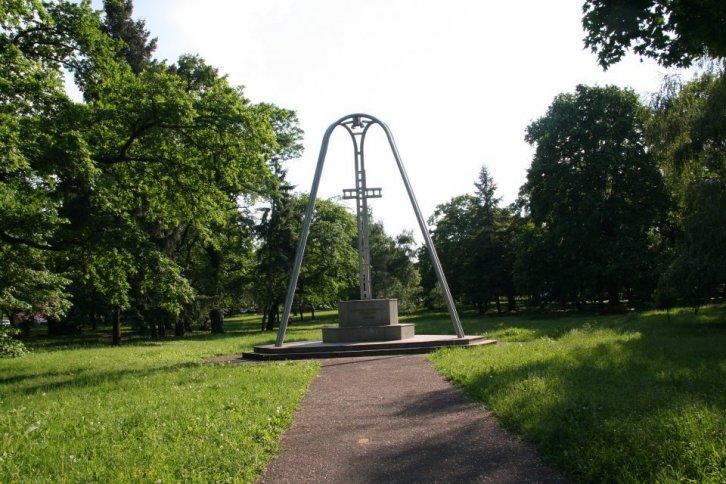 Parcul Justitiei din Timisoara