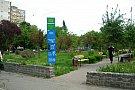 Parcul Stadion din Timisoara