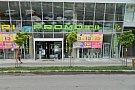 Vanzare spatiu comercial in Timisoara