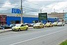Statie taxi - Centrul Comercial Euro 1