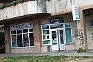 Farmacia Sfantul Gheorghe