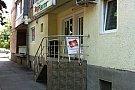 Farmacia Top Farm Timisoara