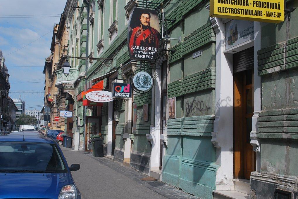 Restaurant Karadorde Timisoara