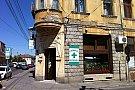 Farmacia Kovacs Timisoara
