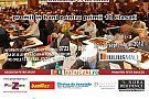 Campionatul de Table Timisoara - etapa a III - a