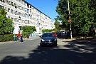Strada Timis
