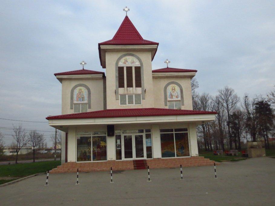 Biserica Ortodoxa Zona Soarelui