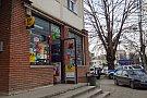 Minimarket - Calea Buziasului colt cu Intrarea Neptun