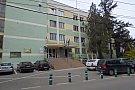 Politia Municipiului Timisoara