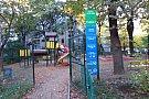 Loc de joaca - Parcul Tom si Jerry
