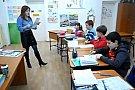Curs engleza pentru copii - Lugoj