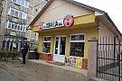 Minimarket - strada Liege, nr. 22