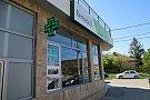 Farmacia Remedia - strada Bucovina