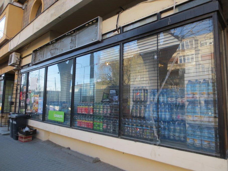 Minimarket - str. Ciprian Porumbescu nr. 1 C