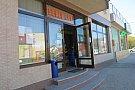 Minimarket - strada Bucovina