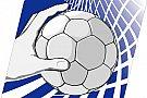 Asociatia Judeteana de Handbal