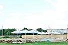 Agrement Arena Timisoara