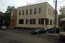 Serviciul de Stare Civila Timisoara