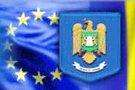 Inspectoratul Teritorial al Politiei de Frontiera Timisoara