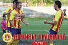 Cupa Romaniei Turul 3 - Ripensia Timisoara - Muncitorul Resita