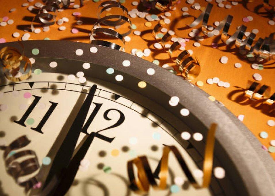 Oferta Revelion 2014 by Restaurant DAF