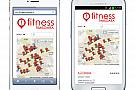 S-a lansat Fitness Timisoara – cel mai complet si optimizat portal al salilor de fitness si al antrenorilor sportivi din Timisoara
