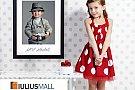 Casting pentru Miss si Mister Junior la Iulius Mall