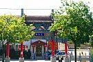 Meniul zilei in Timisoara cu specific chinezesc