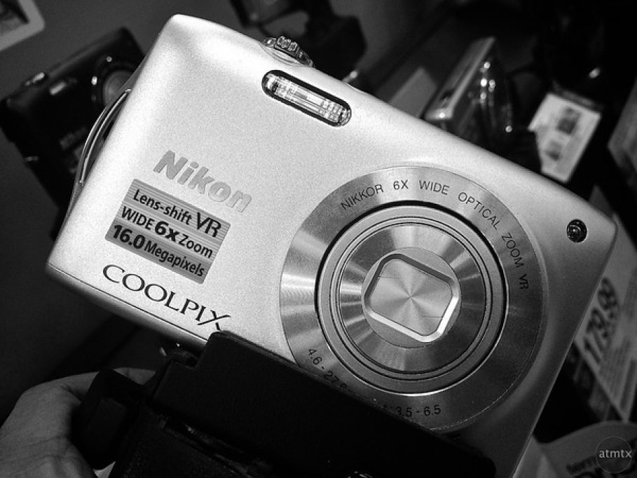 Nikon CoolPix S3300 silver la pret redus @ SinPRO Timisoara