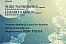 Cantecele iernii, cantecele lumii - concert vocal simfonic