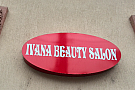 Ivana Beauty Salon