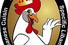 My Chicken King