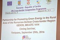 Proiectul GEROS