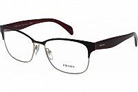 Ochelari de vedere Prada Unisex PR65RV - culoare Visinie