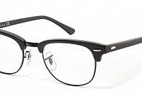 Ochelari de vedere Ray-Ban Unisex - RX5154 - culoare Maro