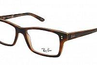 Ochelari de vedere Ray-Ban Unisex - RX5225 - culoare Maro