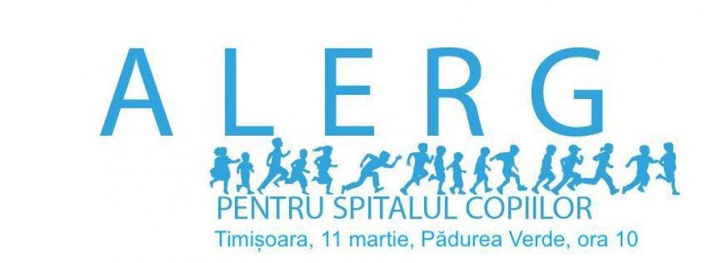 Alerg pentru Spitalul Copiilor