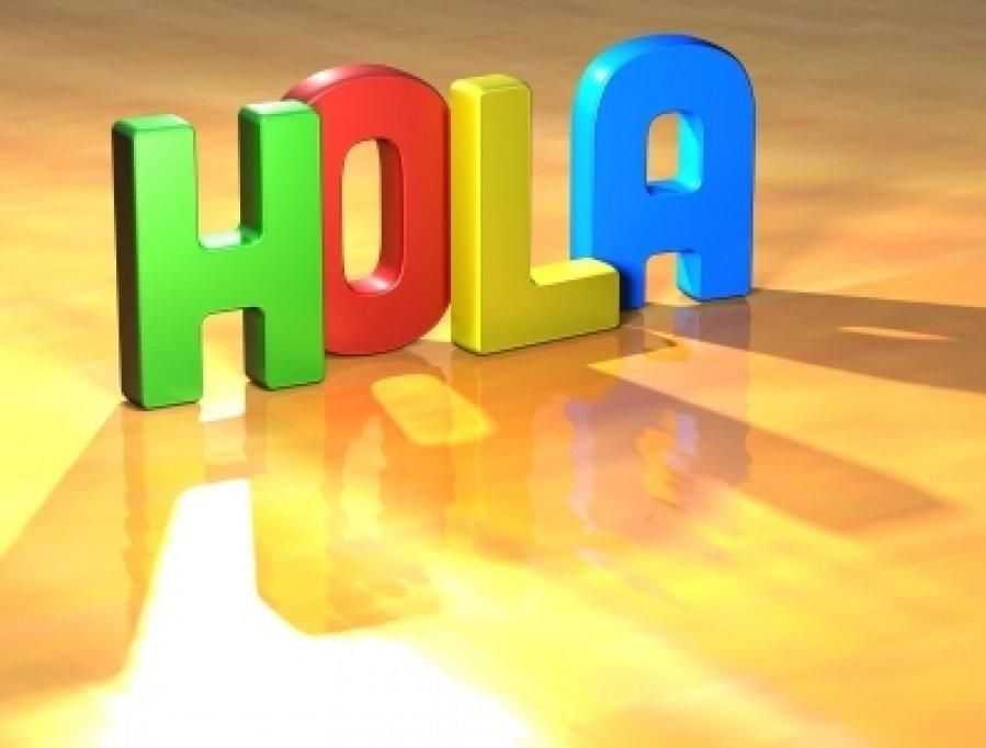 Cursuri de limba spaniola de la International House
