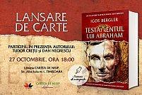 Testamentul lui Abraham la Timișoara