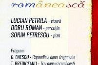 Cea mai frumoasă muzică românească