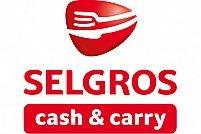 Selgros - Calea Aradului