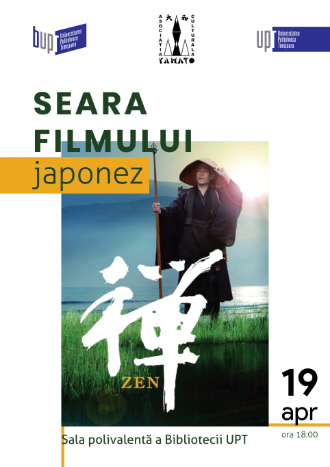 Seara Filmului Japonez